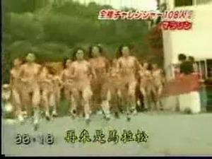 Nudist japanese running