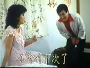 TaiWan Old Movie 1 free