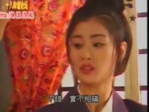 Chinese Porn 2 free