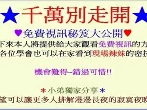 latina studs Chinese latina studs Chinese latina studs Chinese