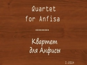 Quartet for Anfisa